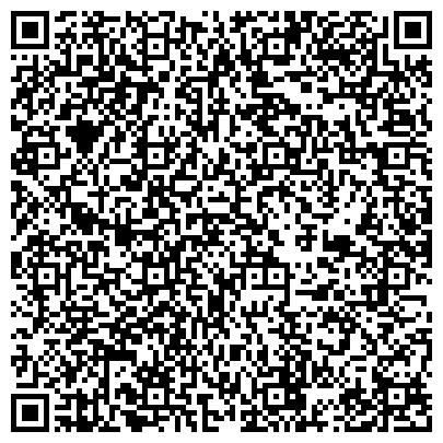 QR-код с контактной информацией организации IC GROUP SERVICE (Ай си груп сервис), ТОО клининговая компания