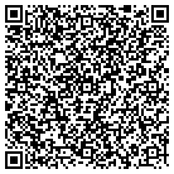 QR-код с контактной информацией организации Алтын клининг, ИП