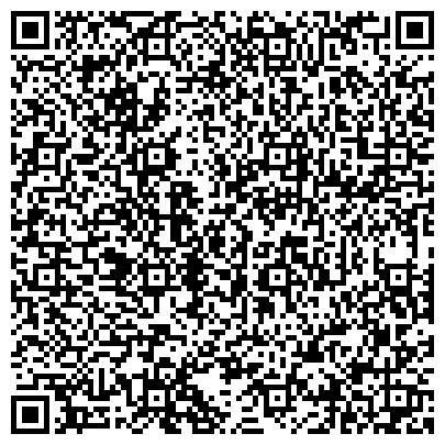 QR-код с контактной информацией организации TS-CLEANING.KZ (ТС клининг КЗ), ТОО клининговая компания