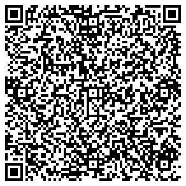 QR-код с контактной информацией организации Черный кот, ТОО