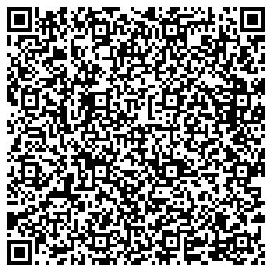 QR-код с контактной информацией организации Востоксанобработка, ТОО