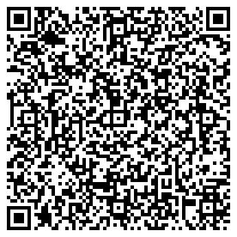 QR-код с контактной информацией организации Чистота дома, ТОО