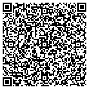 QR-код с контактной информацией организации Стандарт Клининг, ТОО