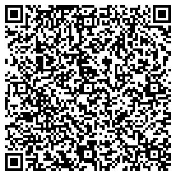 QR-код с контактной информацией организации Уборка.kz, ИП