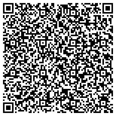QR-код с контактной информацией организации ARTCLEAN (Артклин), ТОО сервисная компания