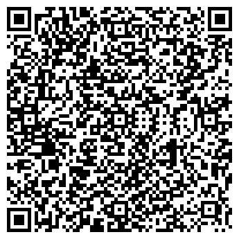QR-код с контактной информацией организации Ольга, Фотосалон