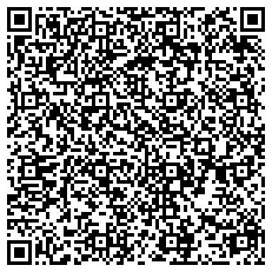 QR-код с контактной информацией организации КОТЕЛЬНАЯ КРАСНОАРМЕЙСКОГО РАЙОНА КВАРТАЛ № 1343