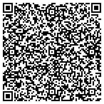 QR-код с контактной информацией организации Арт-фотостудия Зауре Увалиевой, ИП
