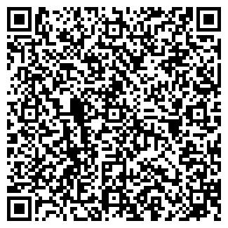 QR-код с контактной информацией организации DY.Art, ИП