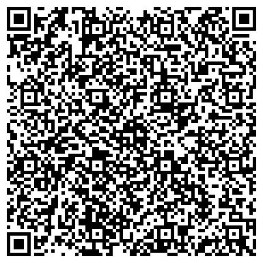 QR-код с контактной информацией организации Foto life studio (Фото лайф студия), компания