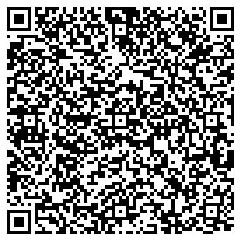 QR-код с контактной информацией организации Уют в вашем доме, ЧП
