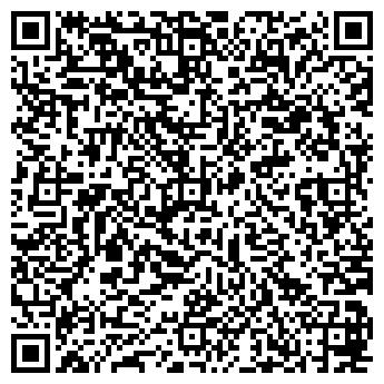 QR-код с контактной информацией организации ArtLife (Aрт Лайф),ТОО