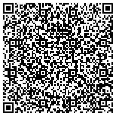 QR-код с контактной информацией организации Tamga studio (Тамга студио), ТОО