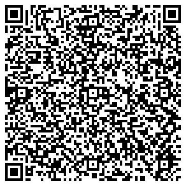 QR-код с контактной информацией организации Видео-Фотосъемка, ТОО