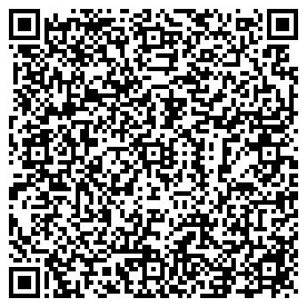 QR-код с контактной информацией организации Sublustrum (Сублюструм) Студия , ТОО