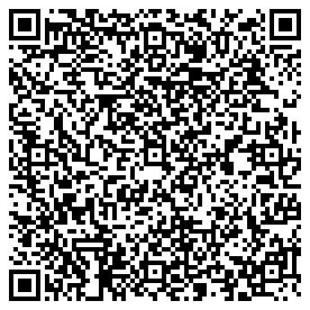 QR-код с контактной информацией организации Мастер Сервис, ИП