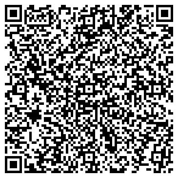 QR-код с контактной информацией организации ИнтерСервис Костанай