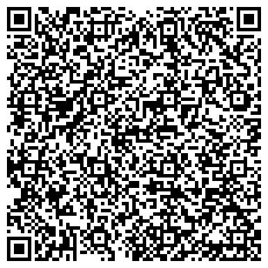 QR-код с контактной информацией организации Rainbow Media (Райнбоу Медиа), ТОО