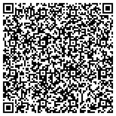 QR-код с контактной информацией организации INTERPRETATION COMPANY (Интерпрейшн Компани), ТОО