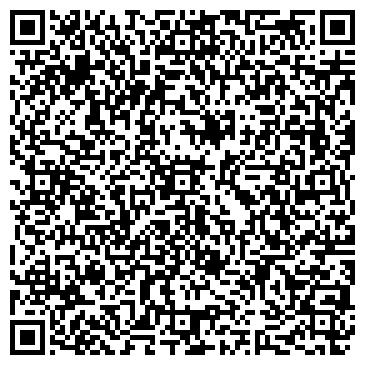 QR-код с контактной информацией организации Dk-studio (Дк-студио), ТОО