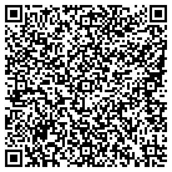 QR-код с контактной информацией организации Студия ,ТОО