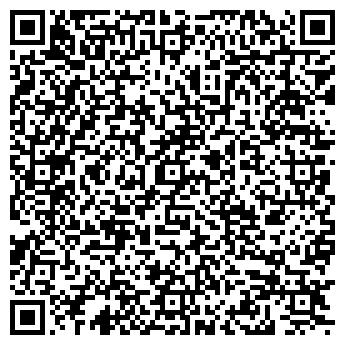 QR-код с контактной информацией организации Арбат, Фотосалон, ИП