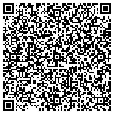 QR-код с контактной информацией организации Студия Олега Отческого, ТОО