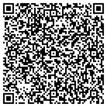 QR-код с контактной информацией организации Аврора фотоателье, ТОО