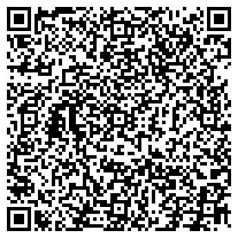 QR-код с контактной информацией организации Рукин А.Н., ИП