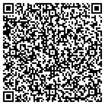 QR-код с контактной информацией организации Елена, ИП фотосалон
