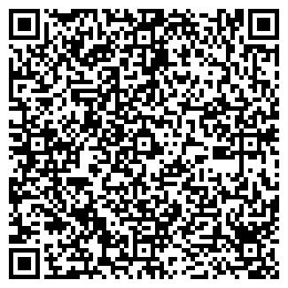 QR-код с контактной информацией организации Murat,ТОО