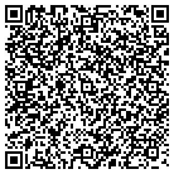 QR-код с контактной информацией организации Azia studio (Азия студио), ИП