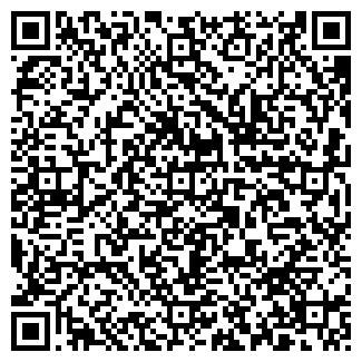 QR-код с контактной информацией организации A-studio, ТОО