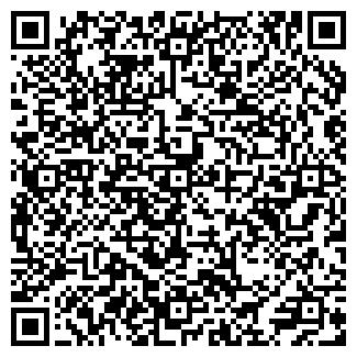 QR-код с контактной информацией организации Локос, ТОО