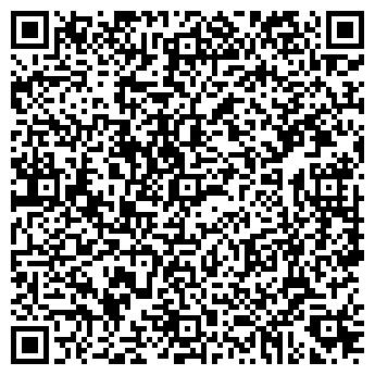QR-код с контактной информацией организации RAINBOWSTUDIO, компания