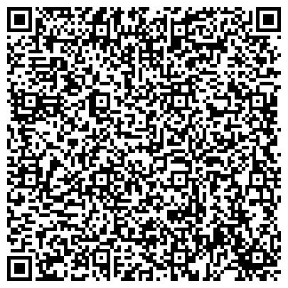 QR-код с контактной информацией организации Merey - Oleynik Danil & Ko (Мерей Олейник Данил и Ко),ИП