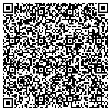 QR-код с контактной информацией организации Гибрат Шоу Илхам, МОО
