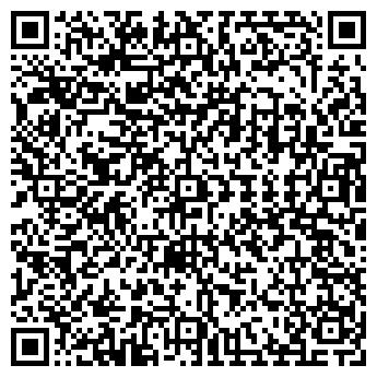 QR-код с контактной информацией организации Б&С Студио, ТОО