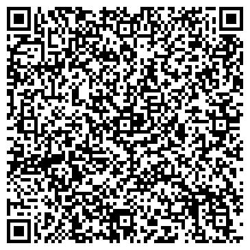 QR-код с контактной информацией организации Аскос, ТОО