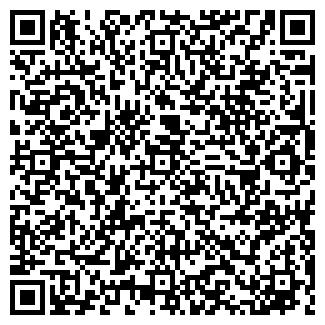 QR-код с контактной информацией организации Сакура, ИП