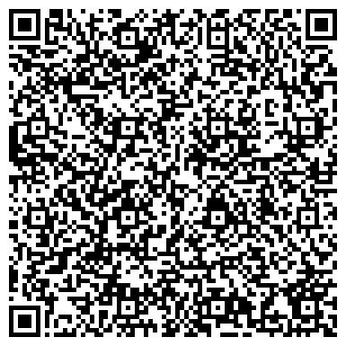 QR-код с контактной информацией организации Lyubov Kharlamova Studio (Любовь Харламова Студио), ИП