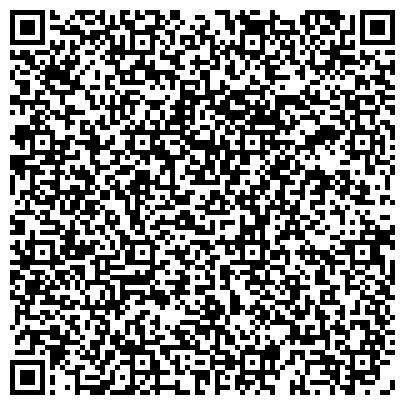 QR-код с контактной информацией организации Angar Trade (Ангар Трэйд), ТОО рекламное агентство