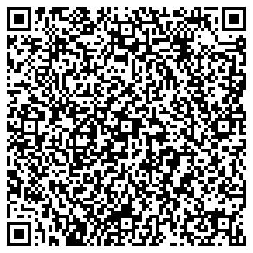 QR-код с контактной информацией организации Выпускник, фотоцентр, ТОО