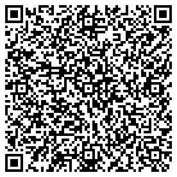 QR-код с контактной информацией организации Holiday, ТОО