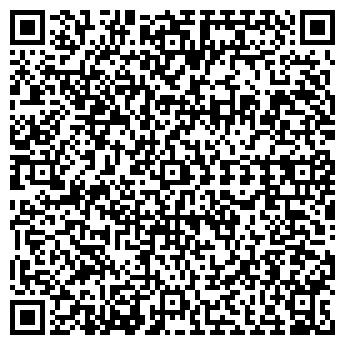 QR-код с контактной информацией организации Курманкалыков, ИП