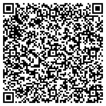 QR-код с контактной информацией организации Каравас, ИП фотосалон