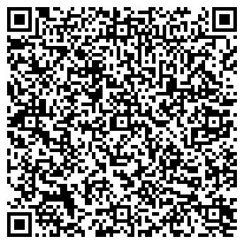 QR-код с контактной информацией организации Алматы сантехник, ИП