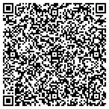 QR-код с контактной информацией организации Real Soft (Риал Софт), ТОО