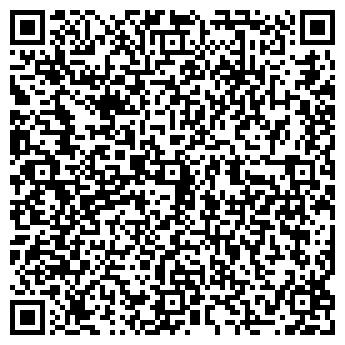 QR-код с контактной информацией организации Фотостудия Кодак Целинный, ИП
