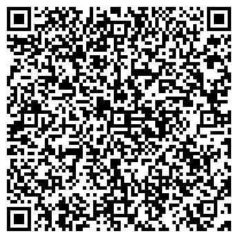 QR-код с контактной информацией организации Цветочная лавка, ТОО